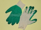 Перчатки с 1-м латексом