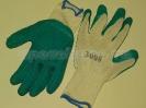 Перчатки ORANGE